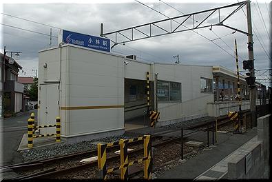 遠州小林駅