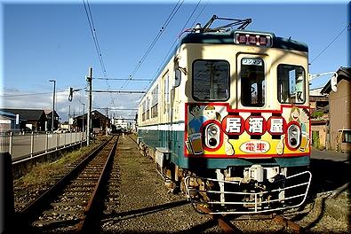 福井鉄道 居酒屋電車