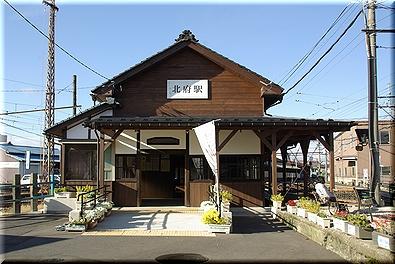 福井鉄道 北府駅