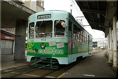 南富山駅前駅