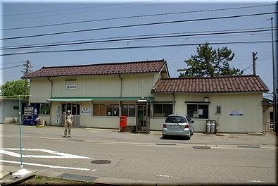 JR氷見線 雨晴駅