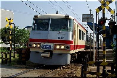 富山地方鉄道 アルペン号 レッドアロー