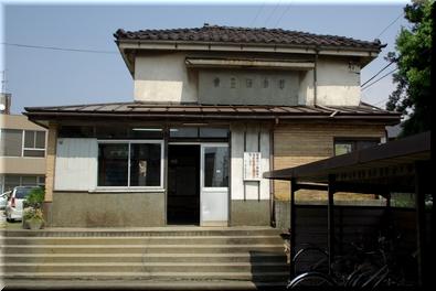 富山地方鉄道 東三日市駅