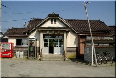 富山地方鉄道 経田駅