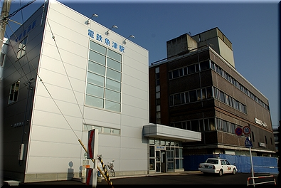 富山地方鉄道 電鉄魚津駅