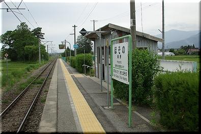 大糸線 細野駅
