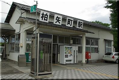 大糸線 柏矢町駅