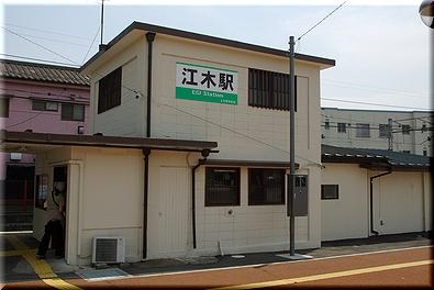 上毛電鉄 江木駅