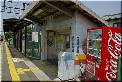 上毛電鉄 片貝駅