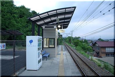 上信電鉄 高崎商科大学前駅