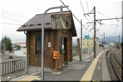 大糸線 南大町駅