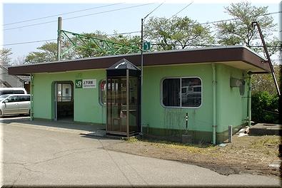 信越本線 上下浜駅