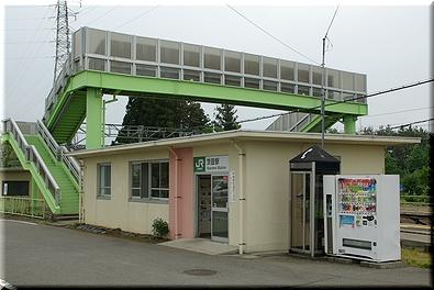 信越本線 茨目駅