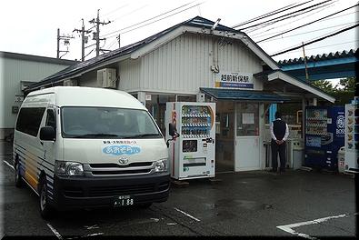 えちぜん鉄道 越前新保駅