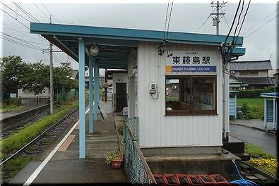 えちぜん鉄道 東藤島駅