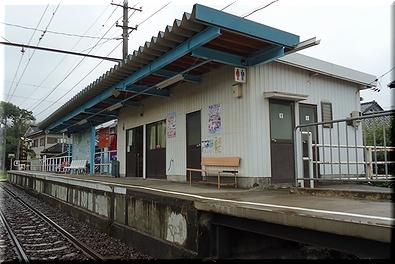 えちぜん鉄道 観音町駅