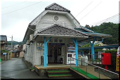 えちぜん鉄道 松岡駅