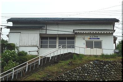 えちぜん鉄道 志比堺駅