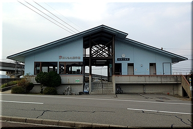 能登二宮駅
