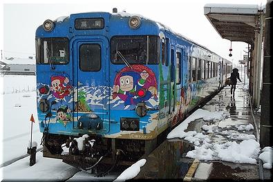氷見線 忍者ハットリくん列車