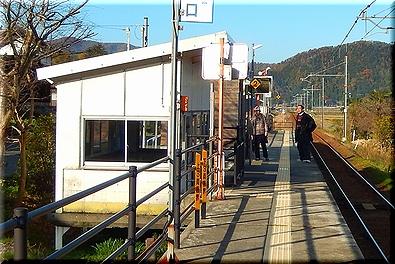 若狭有田駅
