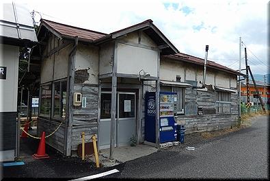 森口駅(旧)
