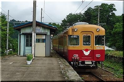 富山地方鉄道 モハ10034