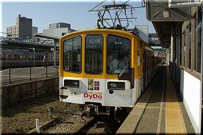 近江鉄道 800系