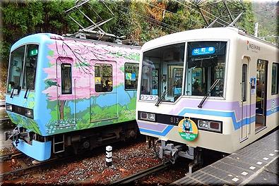 京阪電鉄 二ノ瀬駅