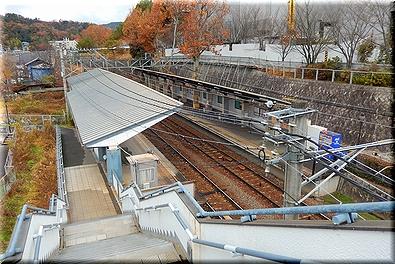 京都精華大前駅