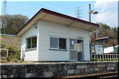 飯山線 立ヶ花駅