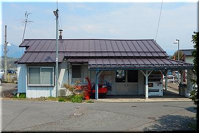 飯山線 上今井駅