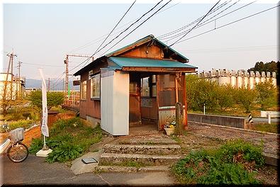 富山地方鉄道 長屋駅