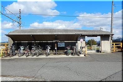 朝日大塚駅