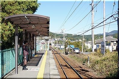 冨士山下駅