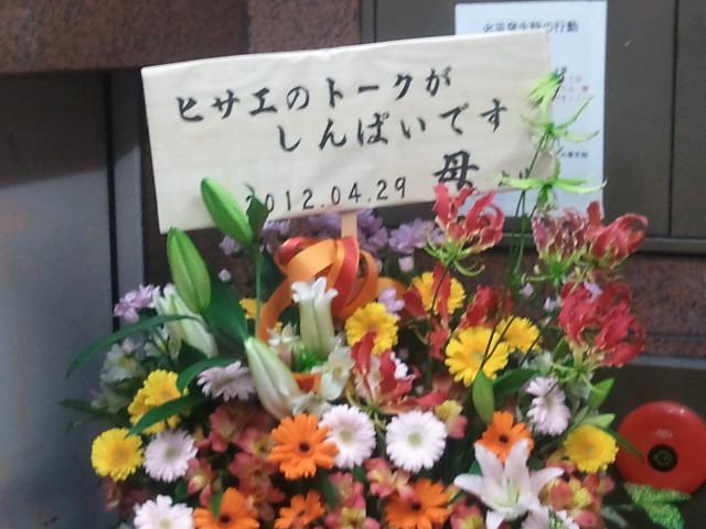 2012-04-29 12.18.07.jpg