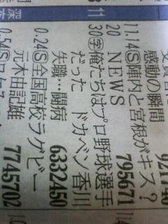 091231_001607.JPG