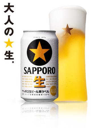 ビール サーバー レンタル 横浜