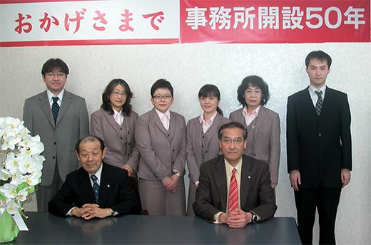 菊地司法書士事務所は皆様の相談内容を確実に保護します