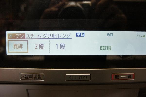 DSC02035.JPG