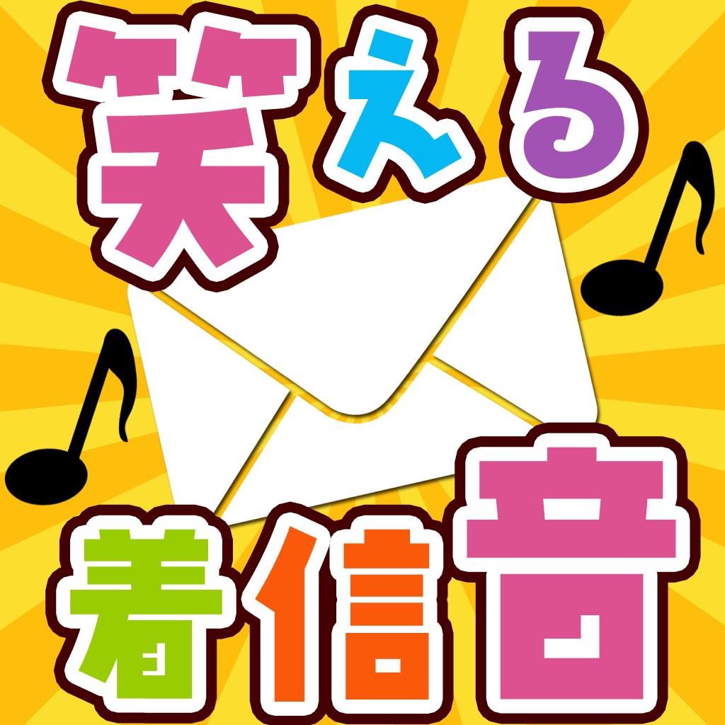 chakushin_mail.png