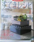 20051226_61688.JPG