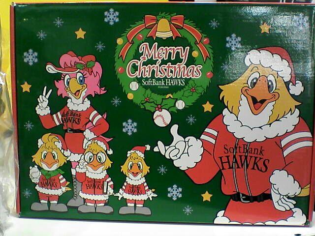 ソフトバンクホークスクリスマス箱