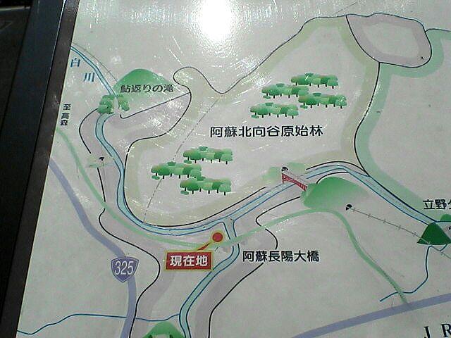 長陽大橋近辺4
