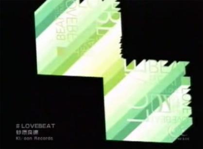 砂原良徳 - Love Beat
