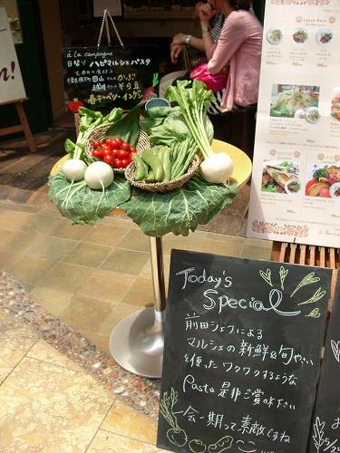 マルシェの野菜つかってます