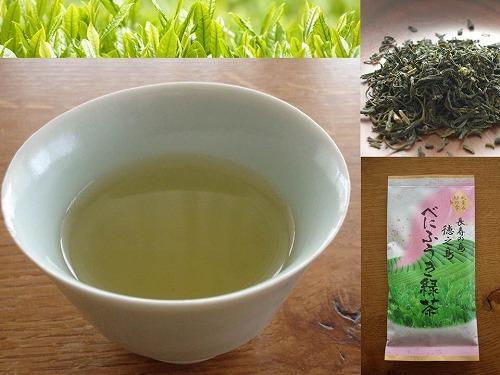徳之島のお茶