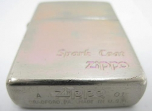 20150422 zippo silver coat