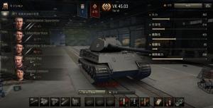 VK45.03