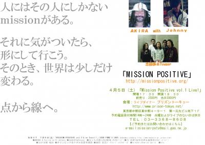 Vol.1 2008年4月5日 ポスター